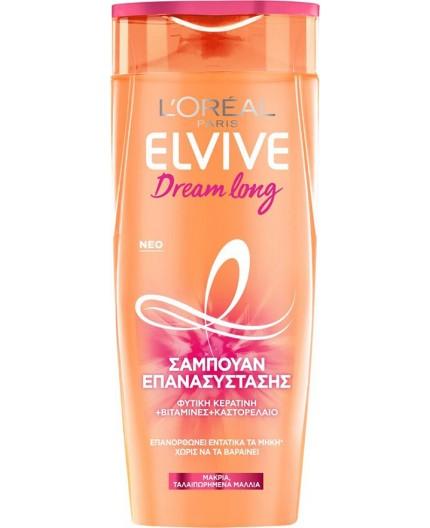 L'Oreal Elvive Dream Long Shampoo 400ml